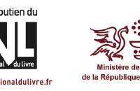 Soutiens CNL et Ministère de la Culture macédonien
